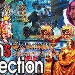 [パチスロ交響詩篇エウレカセブン3/ミリオンゴッド-神々の凱旋-]メンズコレクション 4食目#2
