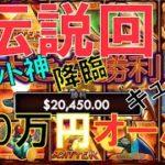 #63【オンラインカジノ スロット】神回!!CAT QUEENで200万円オーバーの嬉しい事故!!
