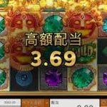 【オンラインカジノ】Firestorm bigwin