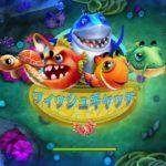 魚釣りゲームFish Catchが面白い【俺のベラジョンカジノ】