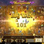 【オンラインカジノ】Royal Masquerade bigwin