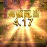 【オンラインカジノ】Sinbad bigwin