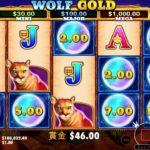 ベラジョンカジノで WOLF GOLD