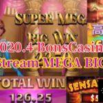 【高配当まとめ】Big Mega Win オンラインカジノ BonsCasino 2020.4【ノニコム】