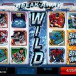 【オンラインカジノ】Break Away SMASHING WILD BONUS