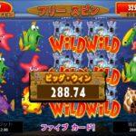 【オンラインカジノ】Fish Party bigwin