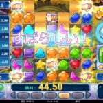 【オンラインカジノ】Gemix world3 wild