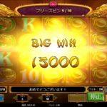 【オンラインカジノ】Golden Legend bigwin