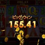 【オンラインカジノ】Hound Hotel bigwin