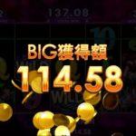 【オンラインカジノ】Karaoke Party bigwin