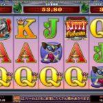 【オンラインカジノ】Kitty Cabana freespin super stacked wild