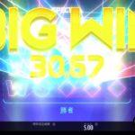 【オンラインカジノ】Spectra bigwin