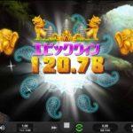 オンカジ・スロット、人気ランキング常連!!『Temple Tumble Megaways』/レビュー&YouTube動画