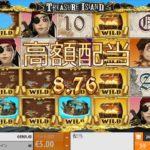【オンラインカジノ】Treasure Island bigwin