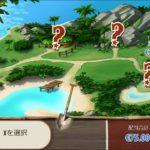 【オンラインカジノ】Treasure Island treasure hunt