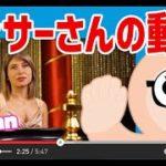 ルーレット「0」への挑戦@ベラジョンカジノ【必勝tuber】【パンサーさんのオンラインカジノ動画】