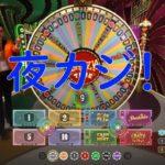 ゆかり&きりたん  1万$もみもみ 夜カジノ生放送  slot casino【joycasino】