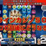 【オンラインカジノ】30万円で100日後にどうなるか!?12日目【CasinoInカジノインノニコム】