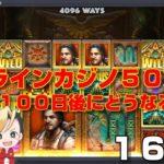 【オンラインカジノ】30万円で100日後にどうなるか!?16日目【CasinoInカジノインノニコム】