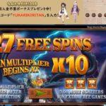 【神話爆誕!】【日本人最高記録?】 9987倍配当のライブ配信! カジノ生放送  slot casino 【JoyCasino】