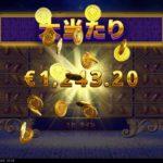 【オンラインカジノ】Ali Babas Luck bigwin