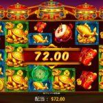 【オンラインカジノ】Fu Fortunes Megaways freespins