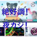 ゆかり&きりたん 夜カジノ生放送   casino slot【Joycasino】