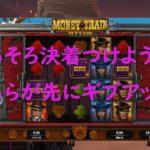 【決着】ゆかり&きりたん カジノ生放送 あの台叩き潰したろか  slot casino【joycasino】