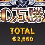 【オンラインカジノ】バトルドワーフ真ん中選択してたら高確率で勝てる説