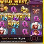 ロシア人はカジノのパート2で遊ぶ * オンラインカジノボーナス * オンラインカジノ
