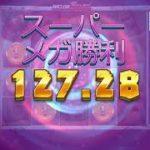 ×349+116倍 big win【Razor Shark free spins】ボーナスダイジェスト オンラインカジノ サメ④