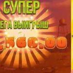 ロシア人はカジノのパート4で遊ぶ * オンラインカジノボーナス * オンラインカジノ