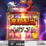 【オンラインカジノ】Artemis vs Medusa バトルフリースピン