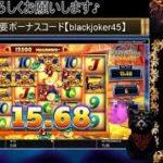 【オンラインカジノ】【BONS】GENIE6スキャ LOCKING WILDS
