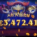 【オンラインカジノ】Cirque dе la Fortune bigwin