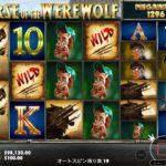 【オンラインカジノ】Curse of the Werewolf Megaways ミステリーシンボル