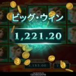 【オンラインカジノ】Goldaur Guardians bigwin