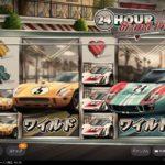 【オンラインカジノ】24 Hour Grand Prix スーパーワイルド