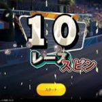 【オンラインカジノ】24 Hour Grand Prix レーススピン
