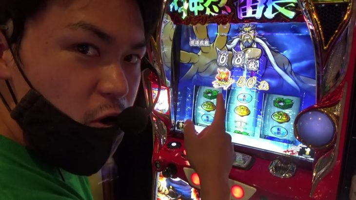 DAY16 雄!サボリーマン番長【IMC特別企画パチスロ人生復興プロジェクト#16】