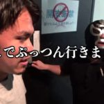 DAY17 遂にブチ切れ【IMC特別企画パチスロ人生復興プロジェクト#17】