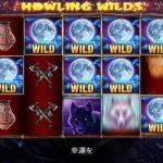 【オンラインカジノ】Howling Wolves Howling Wilds