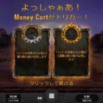 【オンラインカジノ】Money Train 2 BUY FEATURE