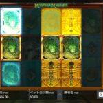 【オンラインカジノ】Mystery Museumtitle ミステリースタック絵柄