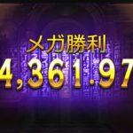 【オンラインカジノ】Mystery Museumtitle bigwin