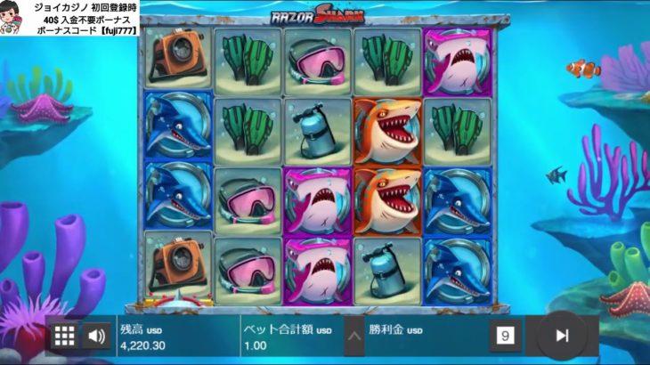 オンラインカジノ【Razor Shark】【フリースピンのみダイジェスト】#13