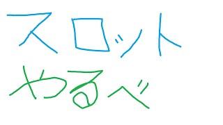 【オンラインカジノ】ムンプリ$4ベット