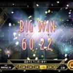 【最新スロット】ニューイヤーリッチーズ(New Year Riches)プレイ動画【オンラインカジノ】