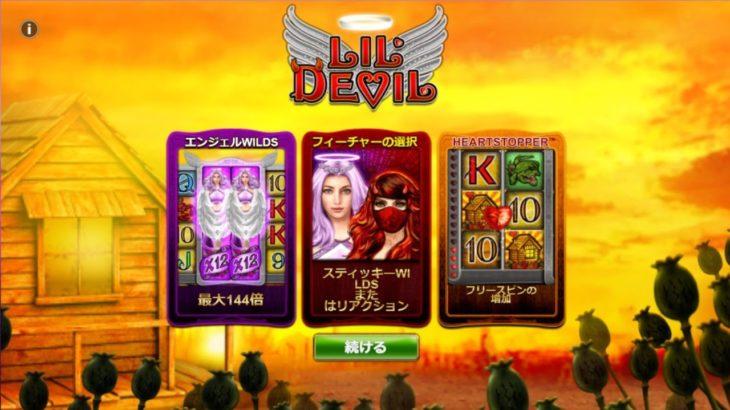 ゆかり&きりたん 復活祭 夜カジノ放送   slot casino【BONSCASINO/JOYCASINO】