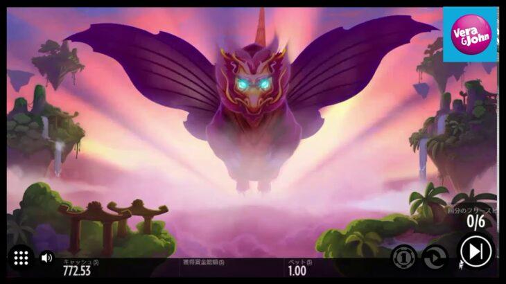 【オンラインカジノ】ミステリーシンボル&絵柄変換で高配当を目指せ!【Divine Lotus(ディバインロータス)】